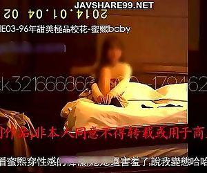 Hot Chinese Model 2 6 min