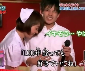 Handjob Karaoke..