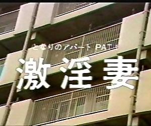 Japanese vintage mature..